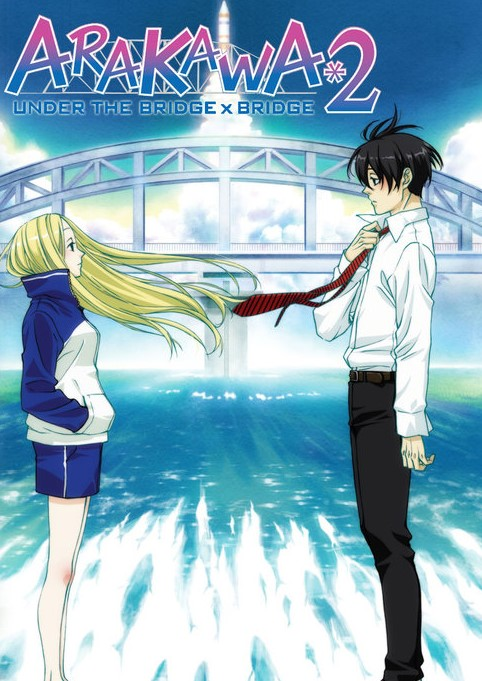 Arakawa Under the Bridge X Bridge (2ª Temporada) – Online