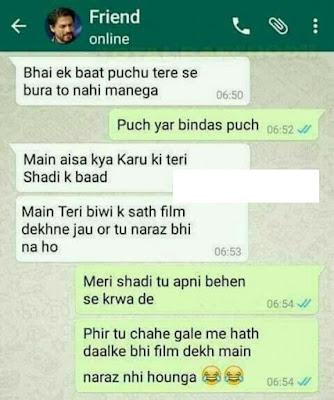 Funny whatsapp chat creenshots in hindi