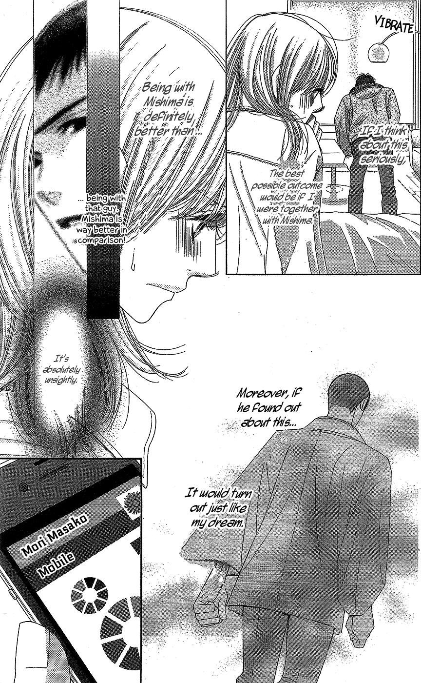 5-JI KARA 9-JI MADE - Chapter 19