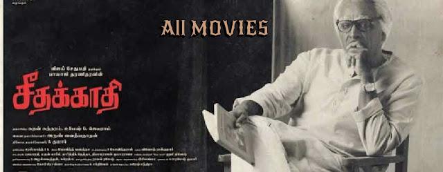 Seethakaathi Movie pic