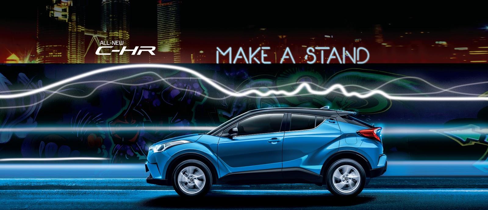 UMW Toyota宣布调降汽车售价