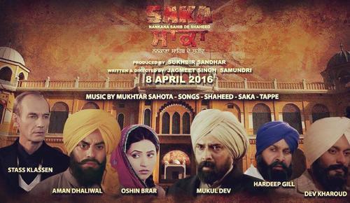 saka-Nankana Sahib De Shaheed - Punjabi Movie Star Casts