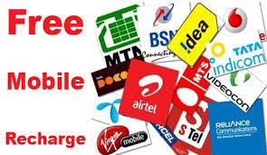 जियो फोन को फ्री में रिचार्ज कैसे करें, फ्री में रिचार्ज करने का तरीका, फ्री रिचार्ज ट्रिक, फ्री रिचार्ज मोबाइल बैलेंस, free recharge kaise kare in hindi, free recharge app download, free recharge trick in hindi क्या अपना मोबाइल फ्री में रिचार्ज कर लिया है, Free recharge your mobile by this app.