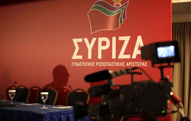 Ξεσκεπάστε το πραγματικό πρόσωπο του ΣΥΡΙΖΑ