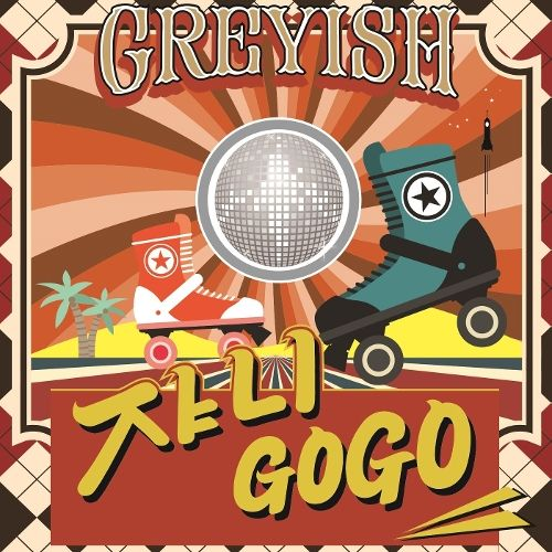Download Lagu G-reyish Terbaru