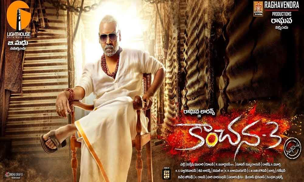 kanchana 3 full movie tamil free download mp4