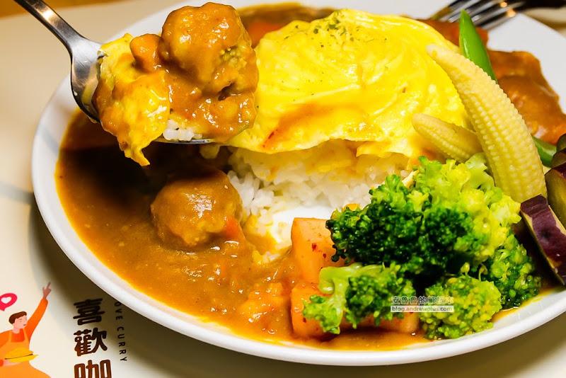 love-curry-16.jpg
