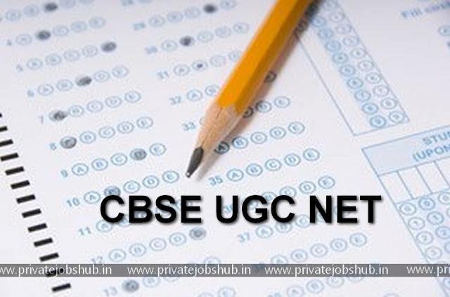 CBSE UGC NET
