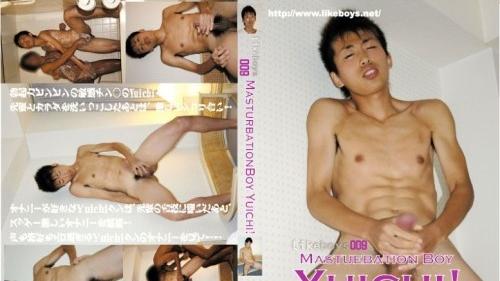 MASTURBATION BOY Yuichi!