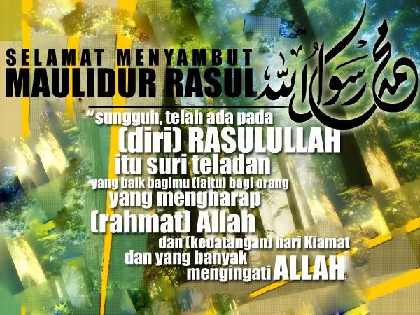 Gambar Indah Ucapan Maulid Nabi Muhammad SAW 2014  Tips