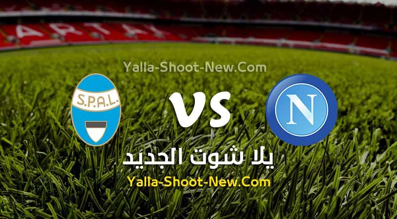 نتيجة مباراة نابولي وسبال اليوم بتاريخ 28-06-2020 في الدوري الايطالي