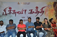 Pichuva Kaththi Tamil Movie Audio Launch Stills  0088.jpg