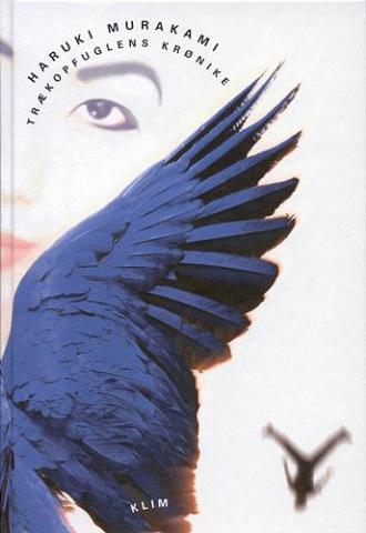 japanske forfattere på dansk