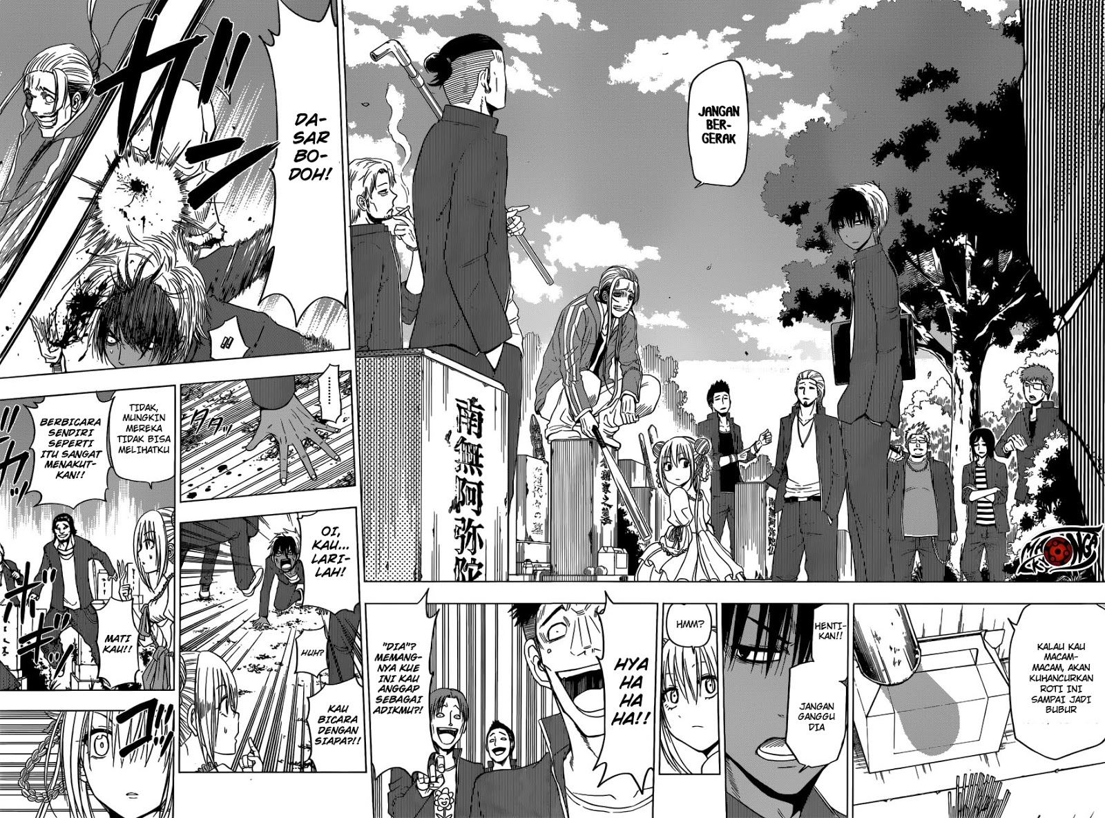 Hungry Marie Chapter 08-16