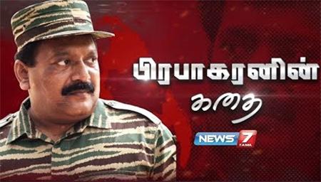 Prabhakaran's story