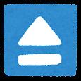 青い再生ボタンのイラスト(取り出し)