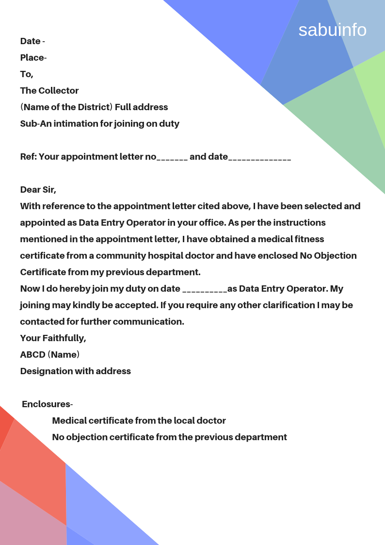 How to write a joining letter | sabuinfo