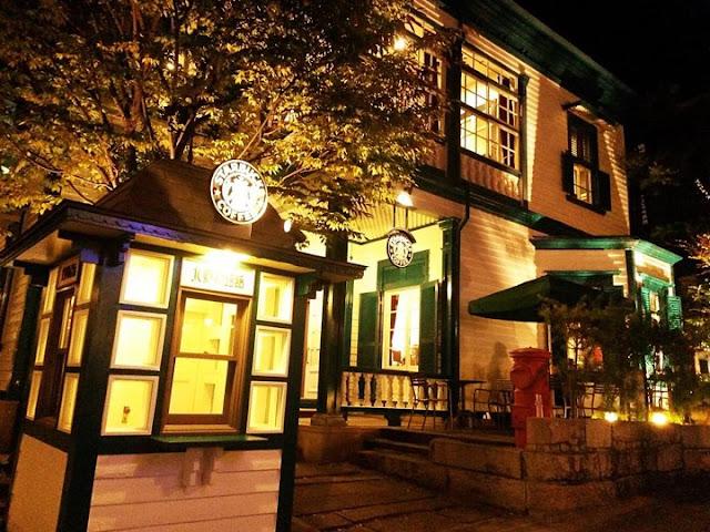 Starbucks Kobe Kitano Ijinkan