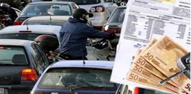 Nέα Πρόστιμα – «Φωτιά» Για Ανασφάλιστα Οχήματα – Άλλα δεν δίνουν πίσω ούτε ένα ευρώ ειδικά σε αυτούς που δεν είχαν πότε ούτε ένα τροχαίο!