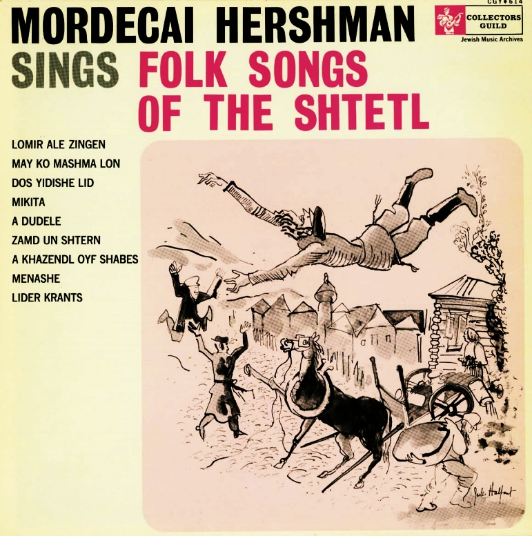 Mordechai Herschman LP Folk Songs of the Shtetl