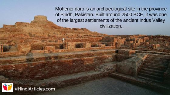 mohan jodaro, sindhu ghati, haddapa, hindi history