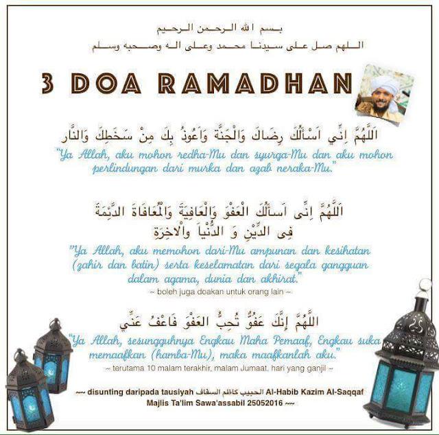 Tiga Doa Ramadhan
