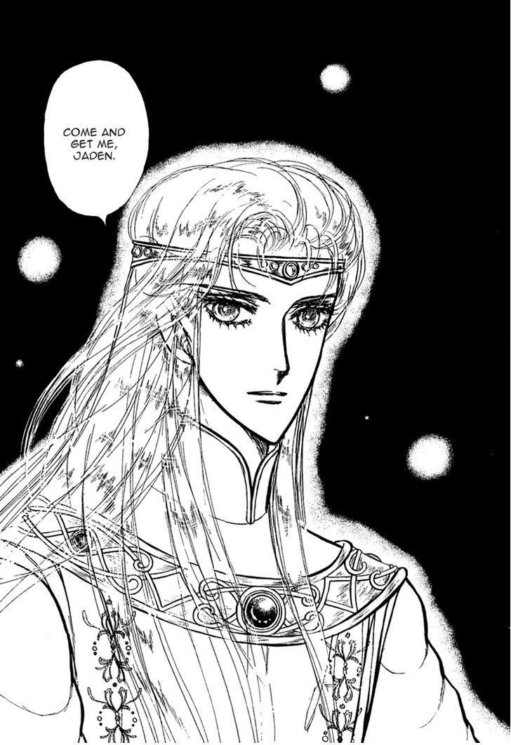 Alfheim no Kishi - Chapter 23