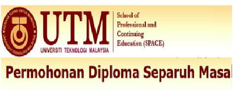 Permohonan Diploma UTM Jun 2016 online