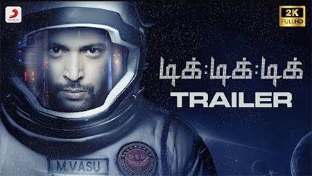 Tik Tik Tik – Official Tamil Trailer | Jayam Ravi, Nivetha Pethuraj | D.Imman | Shakti Soundar Rajan