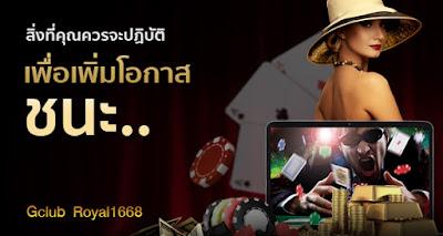 royal1688 Online