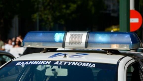 Image result for αστυνομικούς του Τμήματος Ασφάλειας Βέροιας,