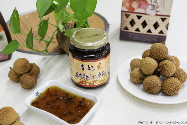 MG 9119 - 熱血採訪│全臺獨家荔枝碗粿就在這!芬園三寶田媽媽,豐富荔枝風味餐、荔枝雞湯值得來嚐鮮!