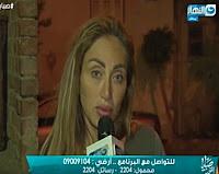 برنامج صبايا الخير حلقة الإثنين 11-9-2017 مع ريهام سعيد و مواجهة مع مأذون بأفعال يفعلها مع بنات قاصرات و سيدة تعيش وسط جحور الفئران