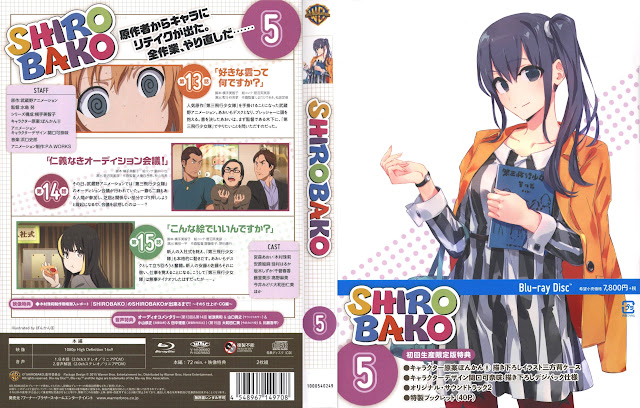 Capa Bluray Shirobako Disc 5