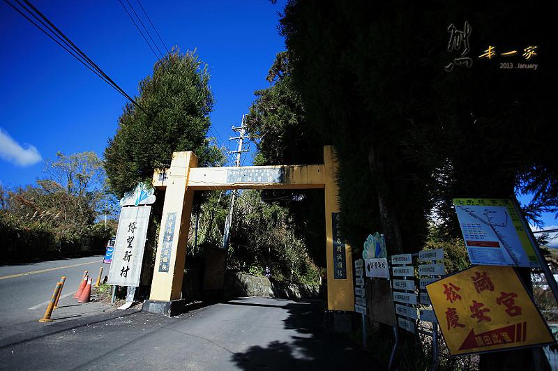 博望新村(彩虹眷村)|松崗滇緬文史館