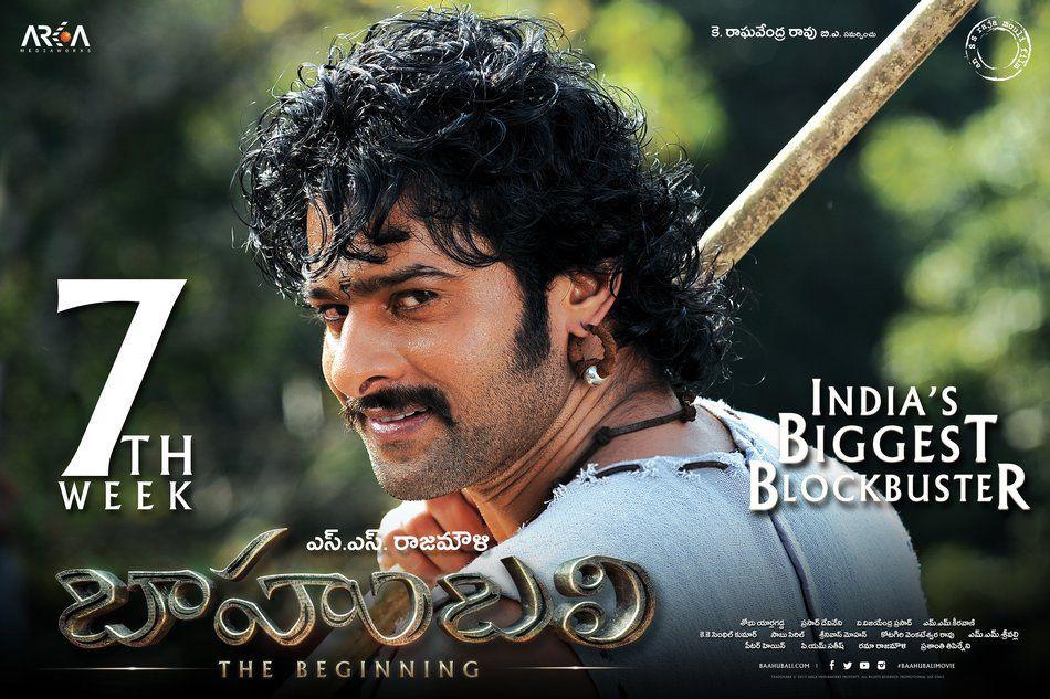 Prabhas Fans Forever: Baahubali 7th Week Posters