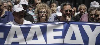 Την Πέμπτη στις 13:00 το συλλαλητήριο της ΑΔΕΔΥ για το πολυνομοσχέδιο