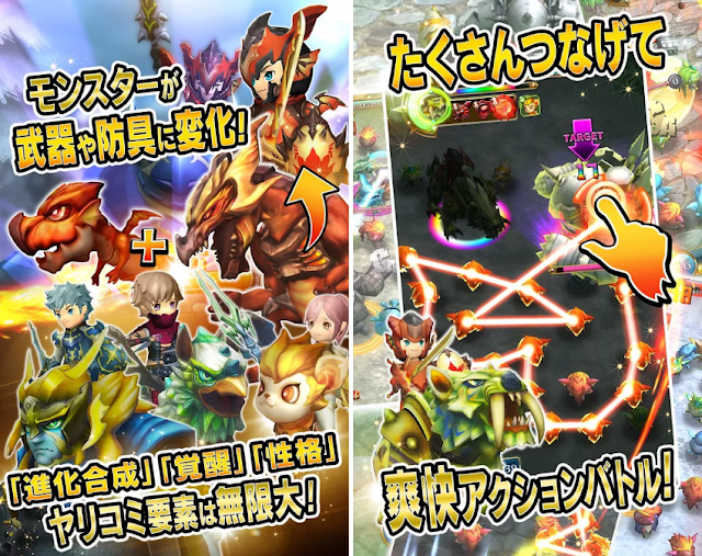 Smash Dragoon Apk