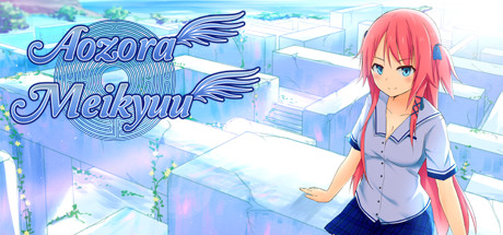 Download game Visual Novel PC Aozora Meikyuu