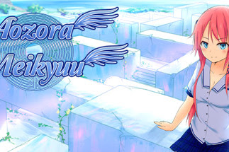 Download game Visual Novel PC Aozora Meikyuu