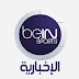 beIN Sports News HD - Nilesat 7W