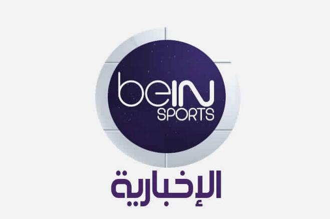 beIN Sports News HD - Nilesat 7W