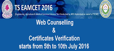 TS EAMCET-2016 Counselling/Certificate Verification