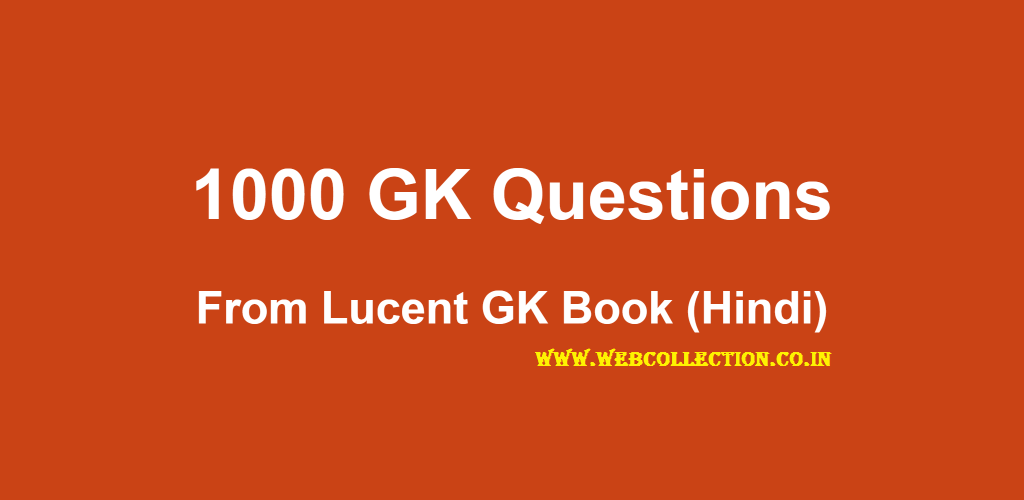1000 IMPORTANT GK QUESTIONS