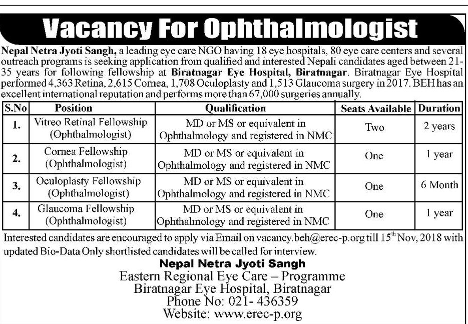 Ophthalmology fellowship opportunity