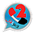 Whatsapp AlAqel 2 v6.40 Latest New (BAse Of GBWA ) Mods Edition Version by AlAqel Download Now