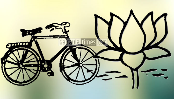 bjp-sp-symbol-election