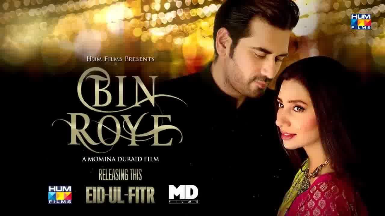 Aaina Hindi Movie Download