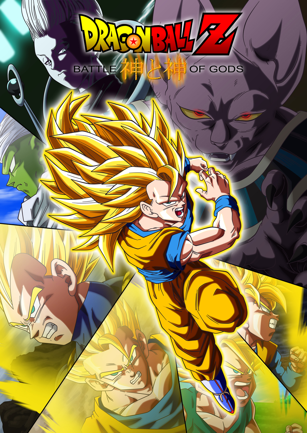 Dragon-Ball-Z-Batle-of-Gods