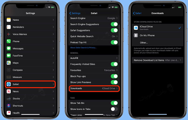 كيفية تغيير مكان حفظ الملفات المحملة من سفاري في اجهزة iOS